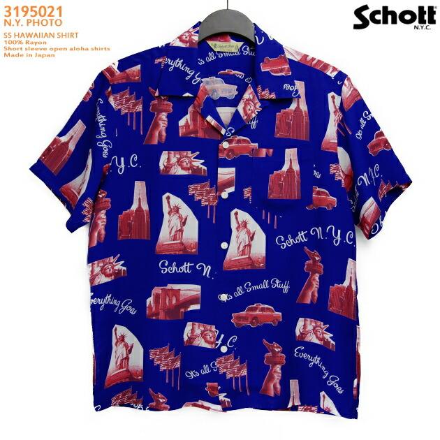 アロハシャツ|ショット(SCHOTT)SCH3195021|N.Y. PHOTO(ニューヨークフォト)|ブルー