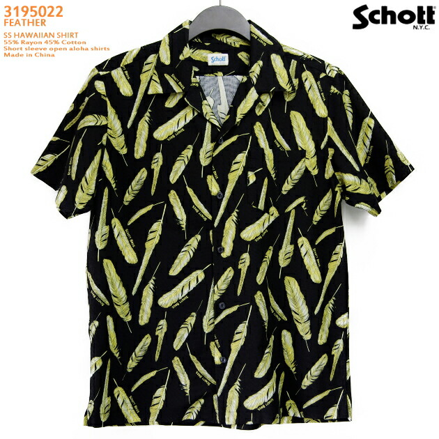 アロハシャツ|ショット(SCHOTT)SCH3195022|FEATHER(フェザー)|ブラック