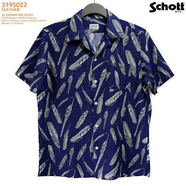 アロハシャツ|ショット(SCHOTT)SCH3195022|FEATHER(フェザー)|ネイビー