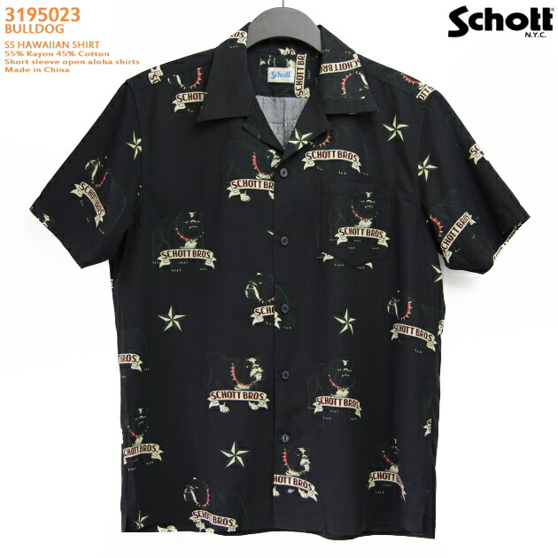アロハシャツ|ショット(SCHOTT)SCH3195023|BULLDOG(ブルドッグ)|ブラック