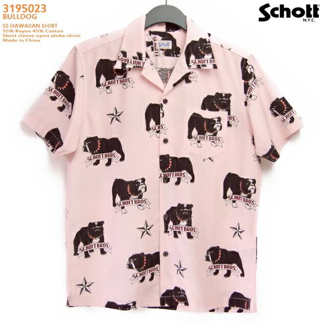 アロハシャツ|ショット(SCHOTT)SCH3195023|BULLDOG(ブルドッグ)|ピンク