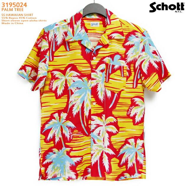 アロハシャツ|ショット(SCHOTT)SCH3195024|PALM TREE(パームツリー)|レッド