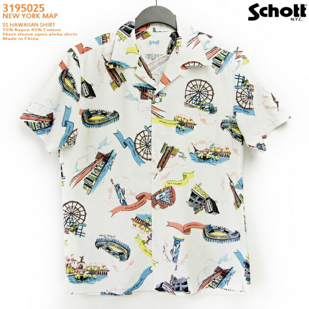 アロハシャツ|ショット(SCHOTT)SCH3195025|NEW YORK MAP(ニューヨークマップ)|ホワイト