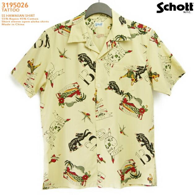 アロハシャツ|ショット(SCHOTT)SCH3195026|TATTOO(タトゥー)|サンド
