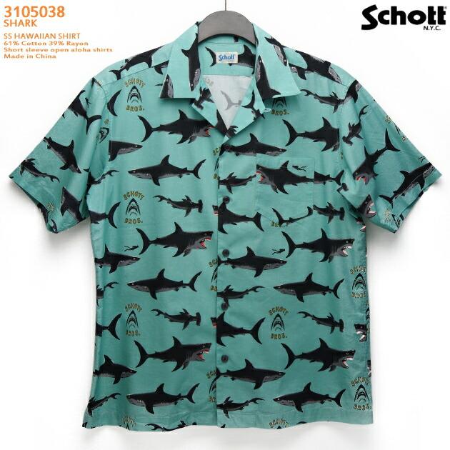 アロハシャツ|ショット(SCHOTT)SCH3105038|SHARK(シャーク)|エメラルドグリーン