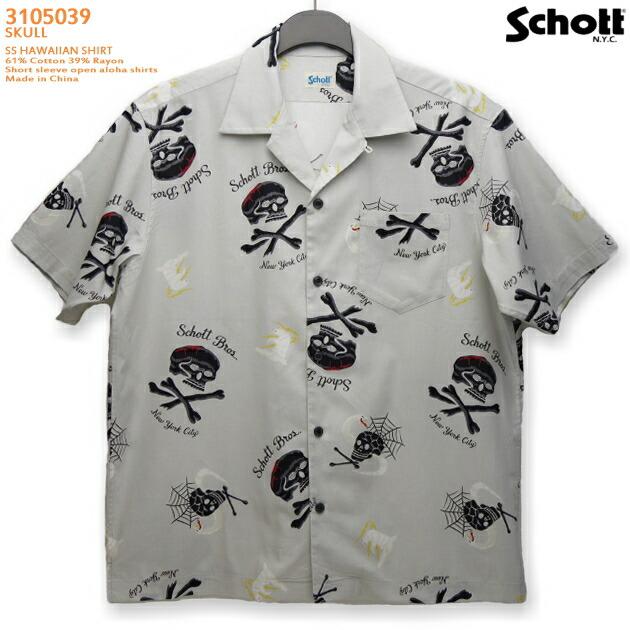 アロハシャツ|ショット(SCHOTT)SCH3105039|SKULL(スカル)|ライトグレイ