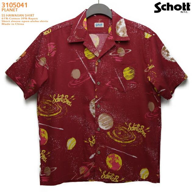 アロハシャツ|ショット(SCHOTT)SCH3105041|PLANET(プラネット)|バーガンディ