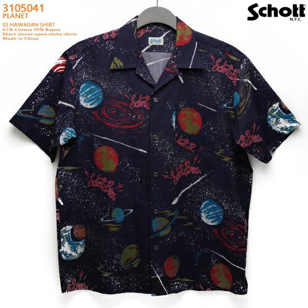 アロハシャツ|ショット(SCHOTT)SCH3105041|PLANET(プラネット)|ネイビー