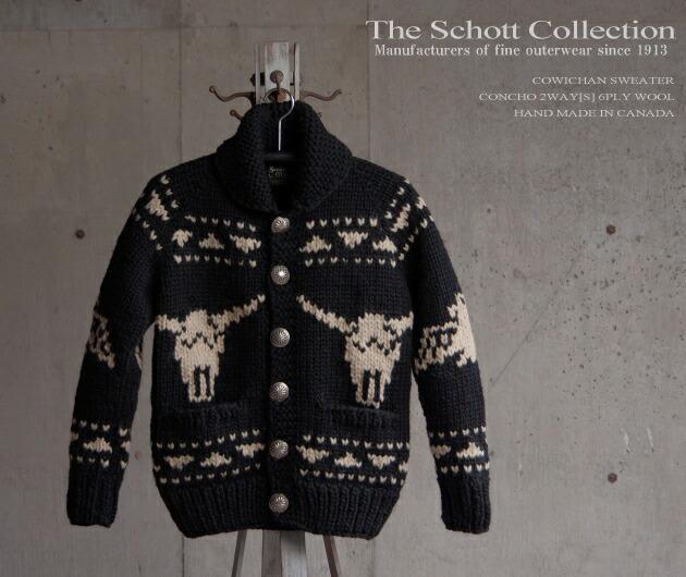 ライダースジャケットの代名詞ともいえるショット「Schott」