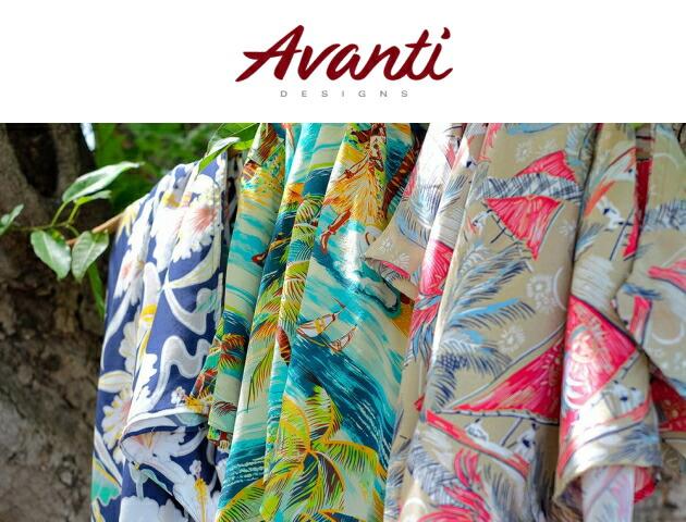 アヴァンティ(Avanti)