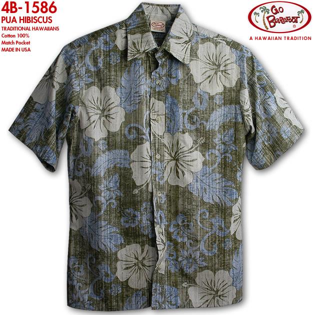 Aloha | gaubeaft (GO BAREFOOT) | go-1586 PUA HIBISCUS (hibiscus, PUA) |  khaki | cotton 100% (Cotton 100%) | lining your (Reverse Print) | normal