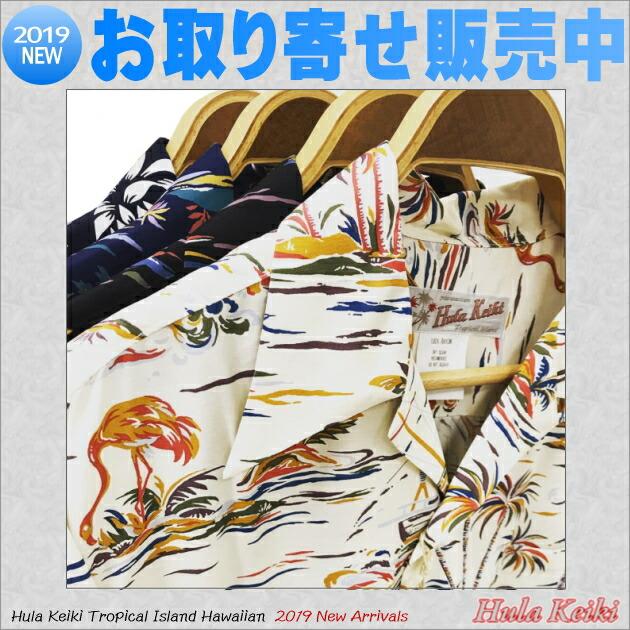 フラケイキ(HULAKEIKI)/2019年春夏モデル新作お取り寄せ販売受付中)