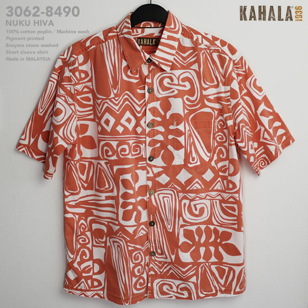 c77a0deb5 Kahala Aloha shirt ( KAHALA ) | kah-8490 NUKU HIVA ( nuku Khiva  )-Orange-cotton Poplin 100% ( Poplin Cotton 100% )-normal collar regular  color-full ...