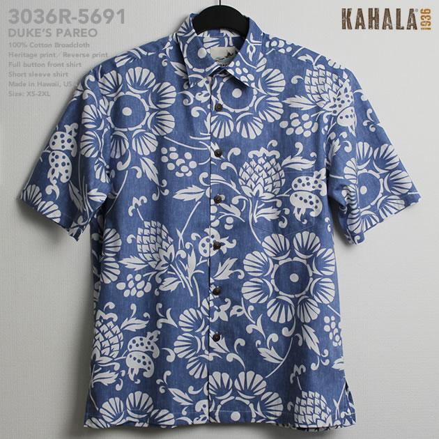 78dcb9ca Aloha shirt bearing the name of Hawaii's Heroes