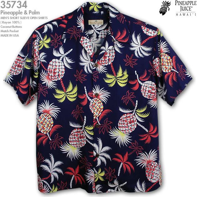 7065464d Are not even vintage Aloha classic is a Duke kahanamoku pineapple pattern Aloha  Aloha fan's must-haves and exaggeration. Reprinted the pineapple juice is  ...
