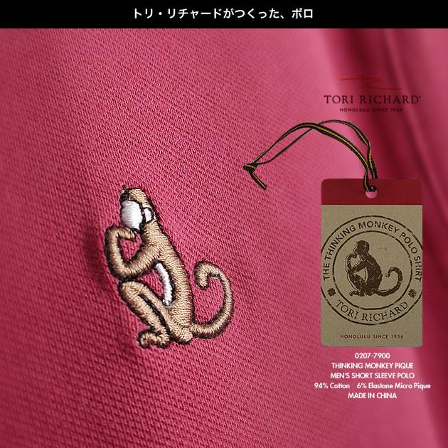 ポロシャツ(アロハポロ)