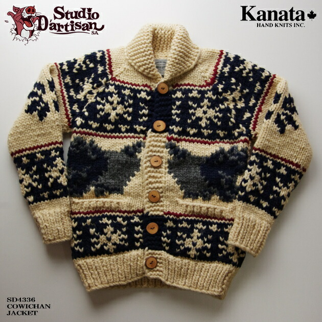 Cardigan Sweater For Men
