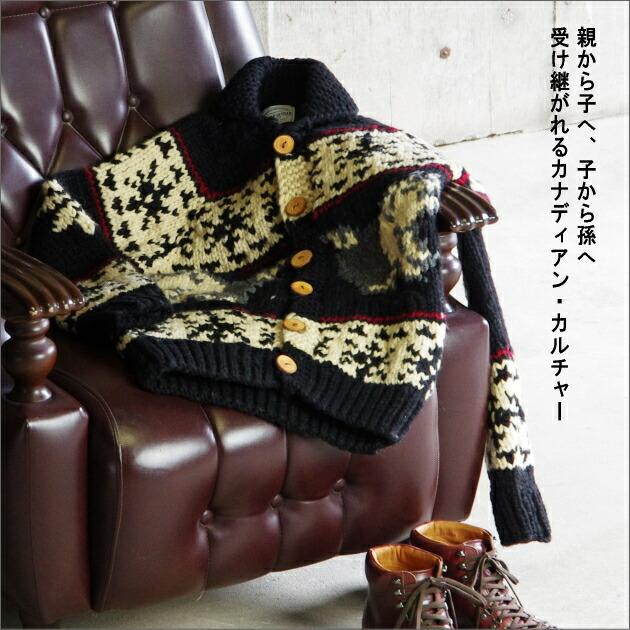 ステュディオ・ダ・ルチザン(秋冬モデル入荷販売中