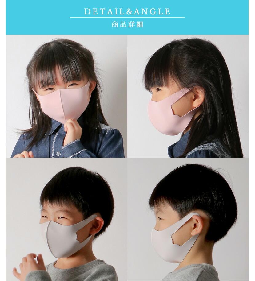 黒マスクぴたマスク