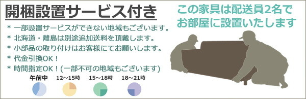 kazai-banner.jpg