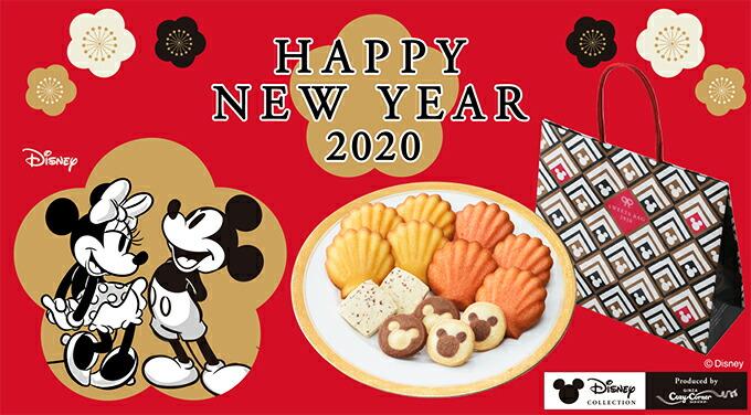 2020新春ディズニー