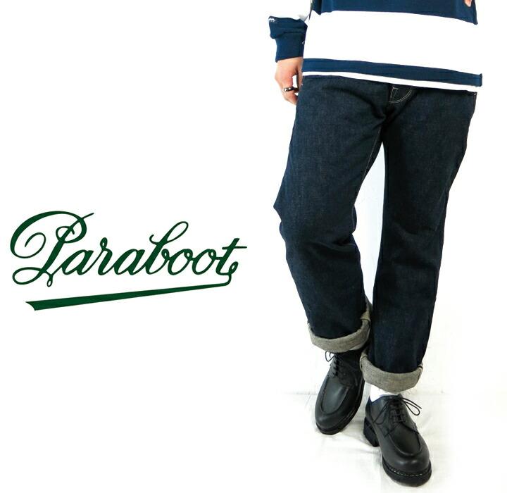 Paraboot/パラブーツ/CHAMBORD/シャンボード/ノワール/ブラック/リスレザー/Uチップシューズ/フランス製/CPOINT/シーポイント