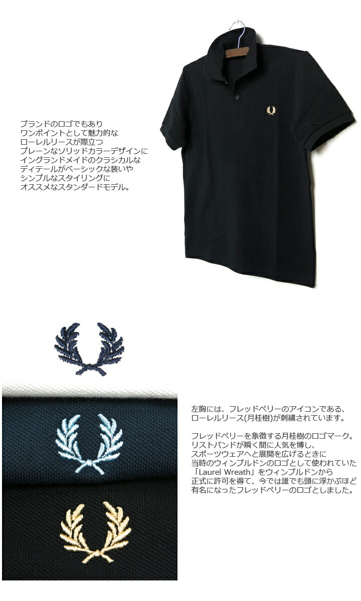 【楽天市場】(フレッドペリー) FRED PERRY #M3N The Original FredPerry ...