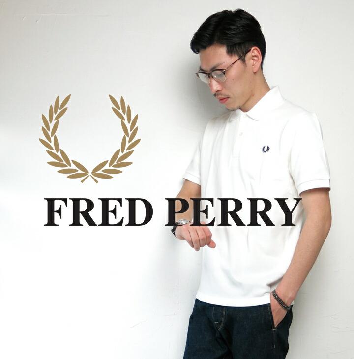 FredPerry/フレッドペリー/M3N/オリジナルフレッドペリーシャツ/ポロシャツ/CPOINT