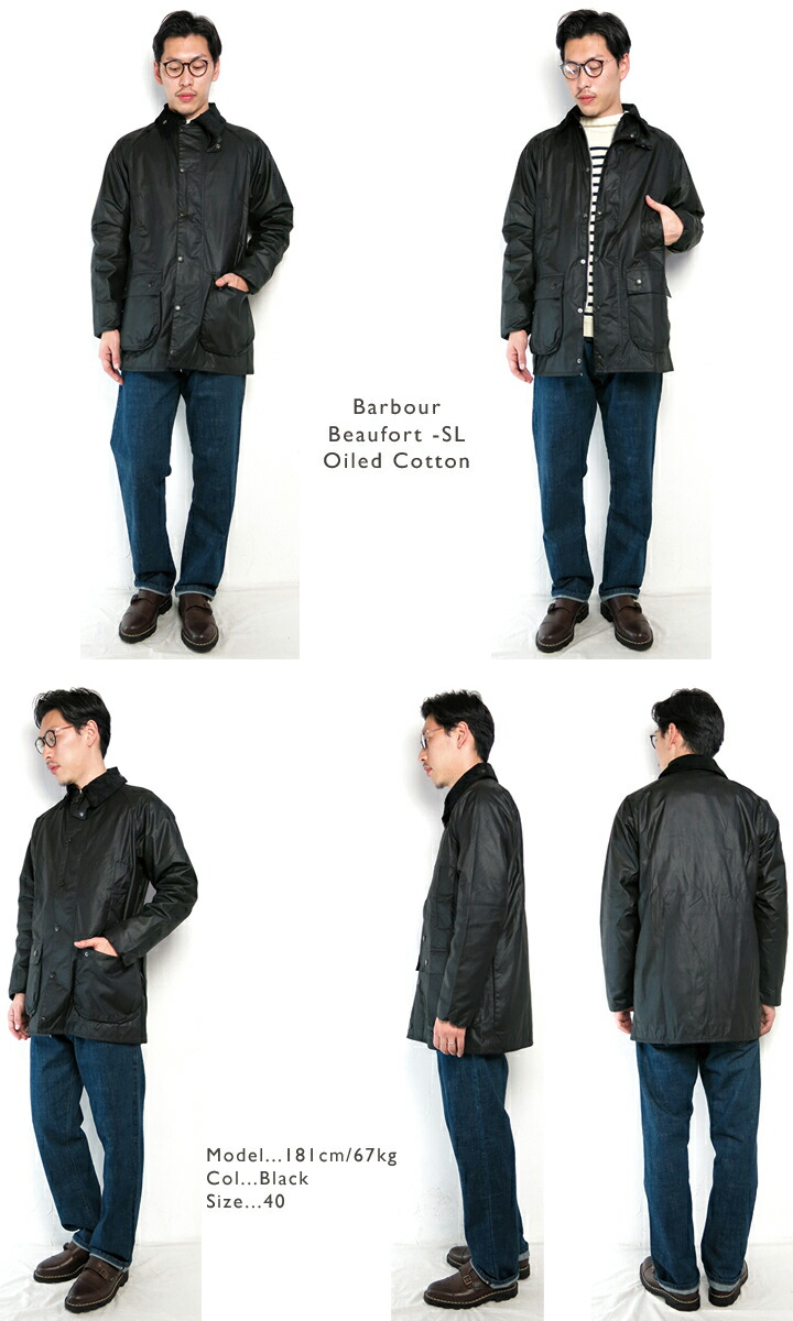 C Point Rakuten Global Market Barber Barbour Beaufort Sl Oiledcotton Beaufort Sl Oiled