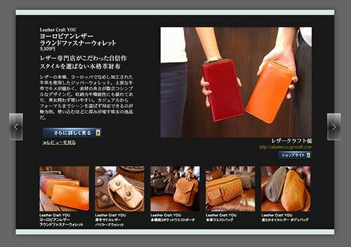zip-sio001紹介ページ