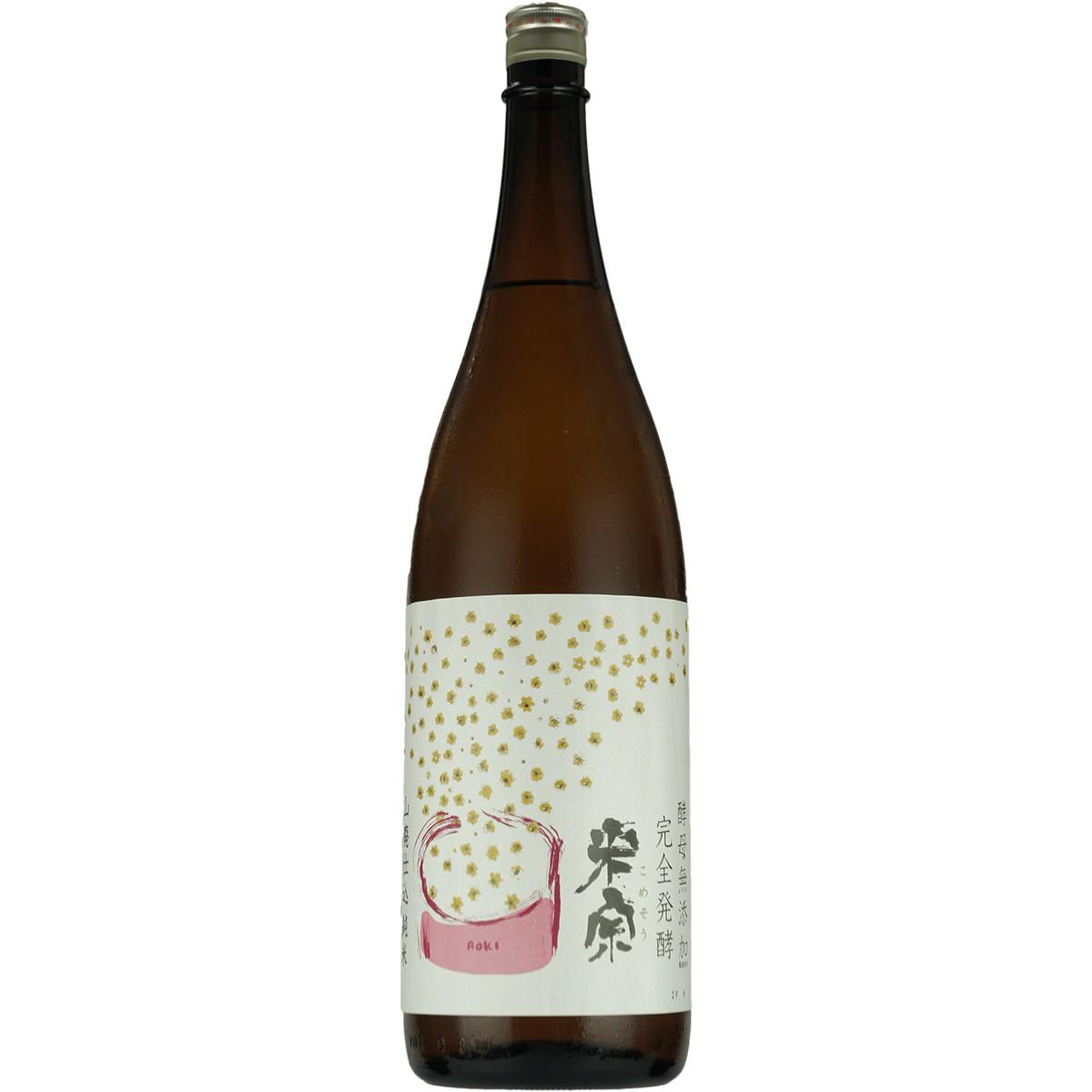 米宗 完全発酵 山廃仕込純米青木酒造