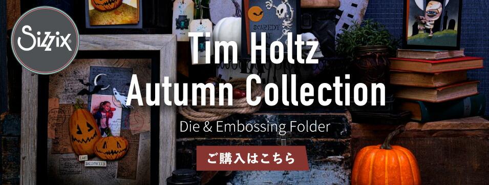 sizzx_tim_holtz_autumn
