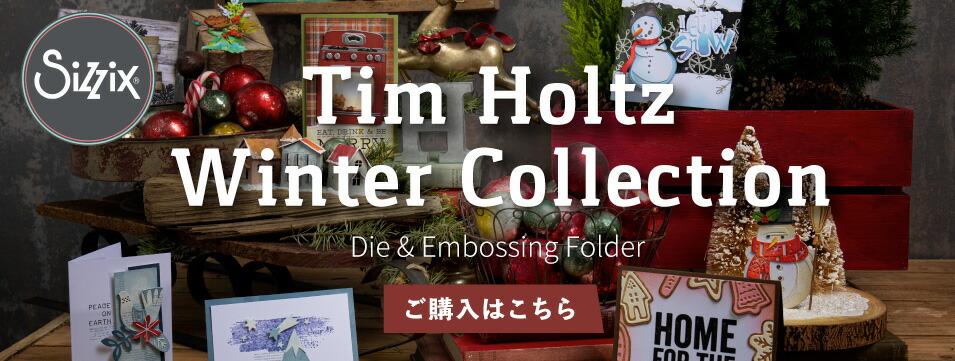 sizzx_tim_holtz_winter