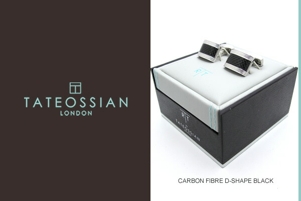 CARBON FIBRE D-SHAPE BLACK CUFFLINKS