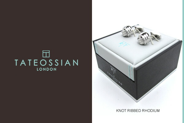 KNOT RIBBED RHODIUM CUFFLINKS