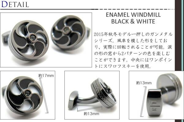 2015年秋冬モデル一押しのガンメタルシリーズ。風車を模した形をしており、実際に回転されることが可能。涙の形の窓から2パターンの色を楽しむことができます。中央にはワンポイントにスワロフスキーを使用。