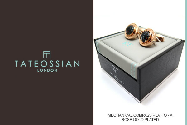MECHANICAL COMPASS PLATFORM ROSE GOLD PLATED