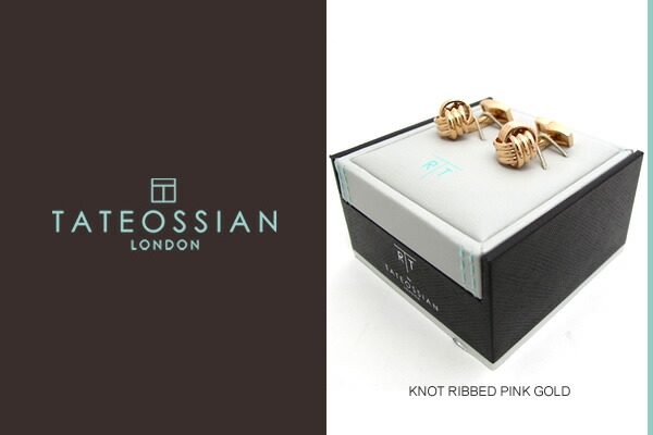 KNOT RIBBED PINK GOLD