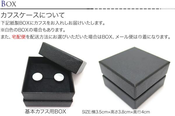 BOXイメージ