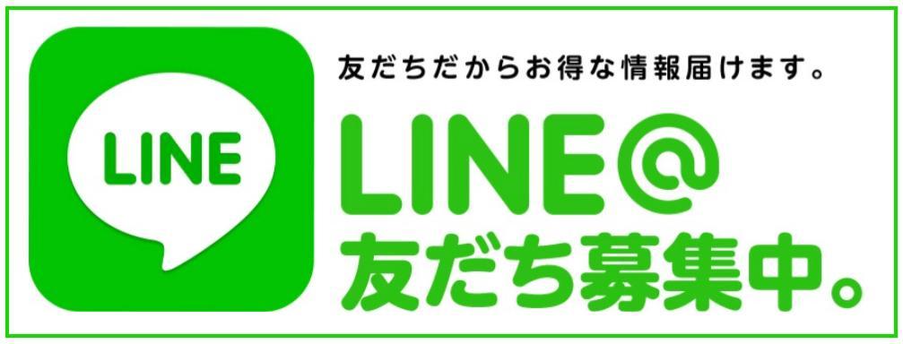 くらふと龍 LINE友達登録