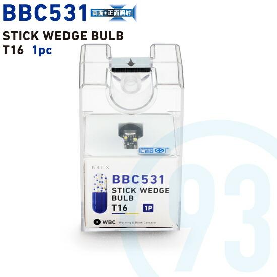 BREX T16(1pc) BREX BBC531 STICK ブレックス WEDGE スティック