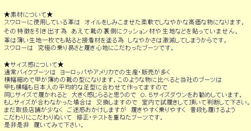0003sozai.jpg