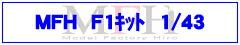 f1mfh43