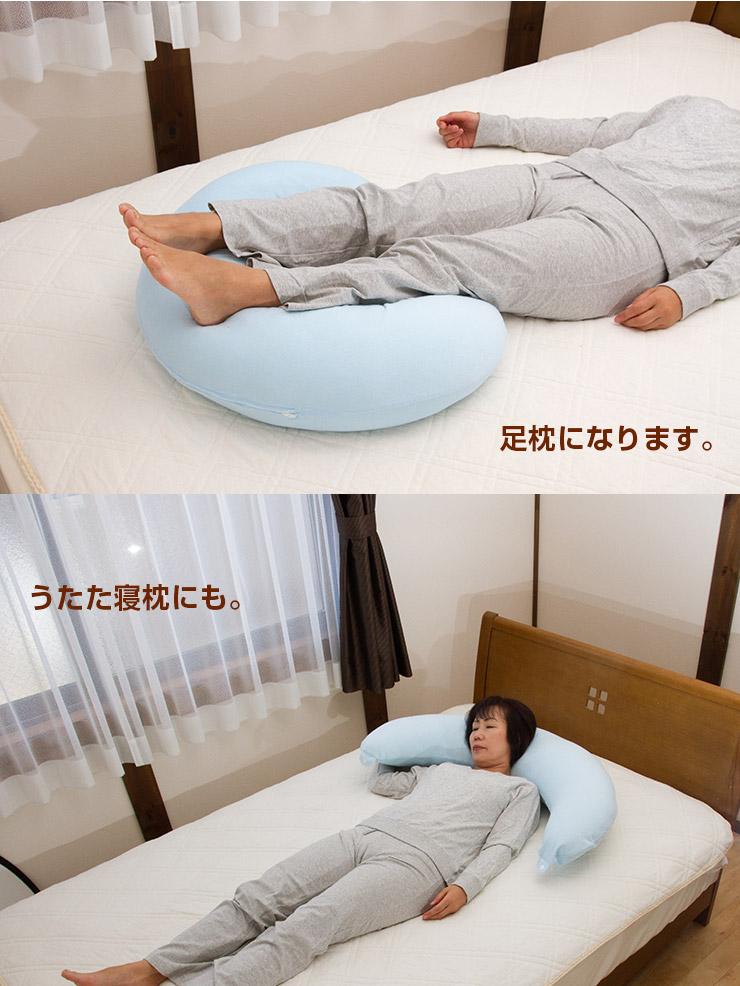 抱き枕 妊婦