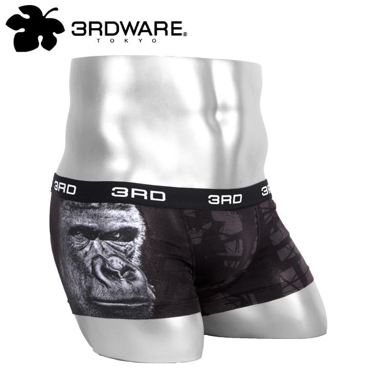 3RDWARE サードウェア GORILLA メンズ ボクサーパンツ メイン画像