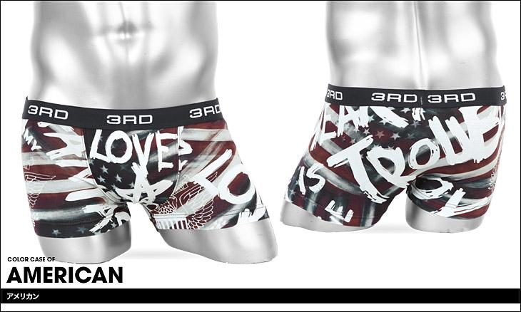 3RDWARE サードウェア American メンズ ボクサーパンツ カラー画像
