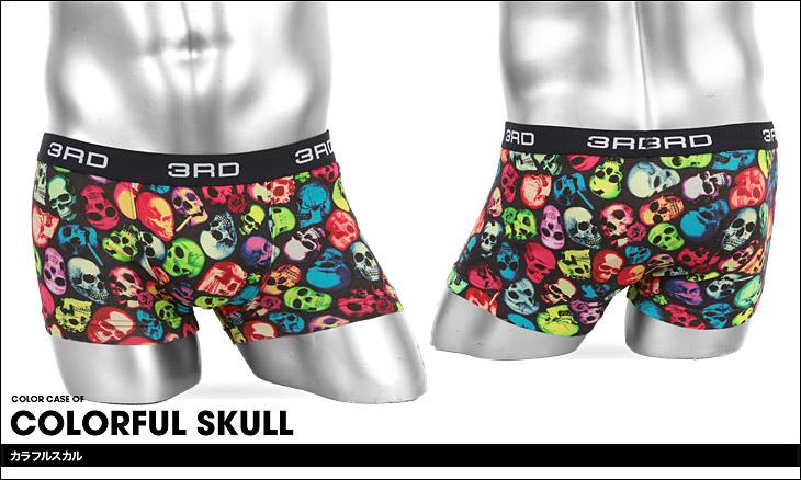 3RDWARE サードウェア smoking colorful skull メンズ ボクサーパンツ カラー画像