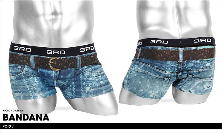 3RDWARE サードウェア Bandana Denim メンズ ボクサーパンツ カラー画像