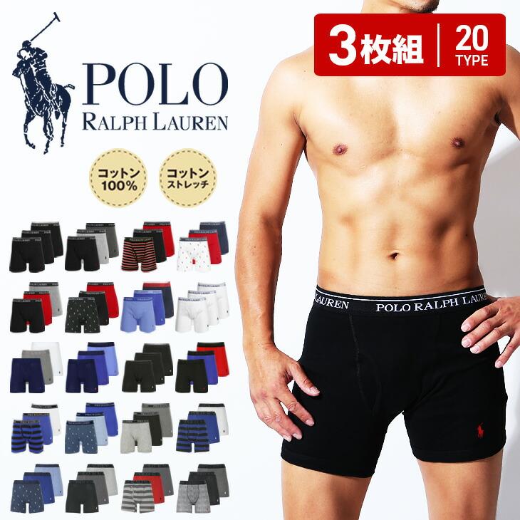 【3枚組セット】POLO RALPH LAUREN/ポロ・ラルフローレン メンズ ロングボクサーパンツ
