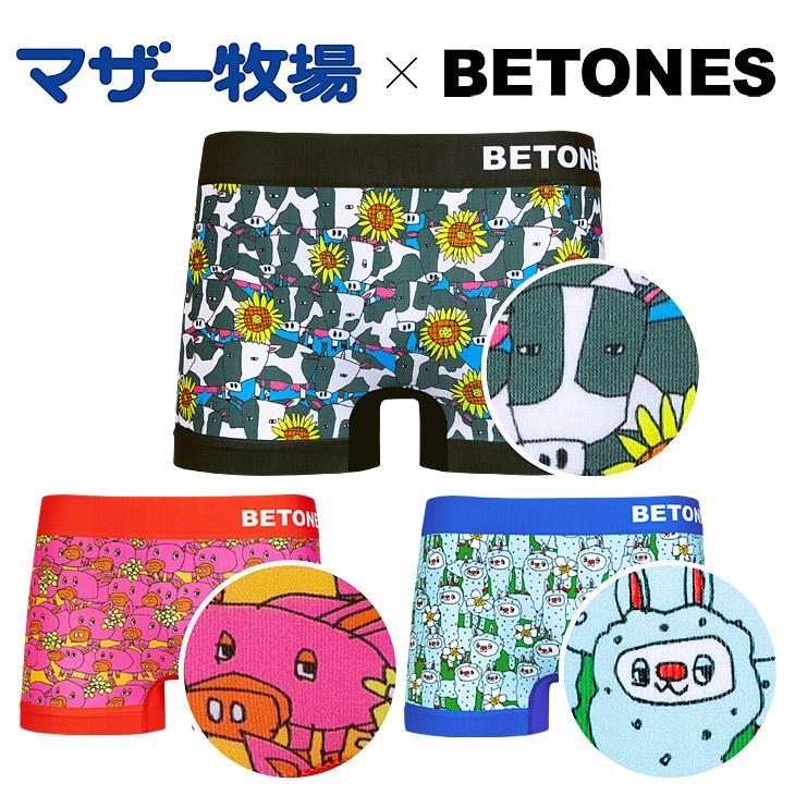 BETONES/ビトーンズ MOTHER FARM メンズボクサーパンツ